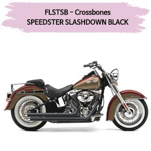 (08-11) BLACK 풀시스템 SPEEDSTER SLASHDOWN 할리 머플러 코브라 소프테일 크로스본즈