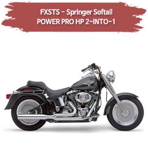 95-96,00-06 POWER PRO HP 2-INTO-1 풀시스템 할리 코브라 소프테일 스프링거 머플러