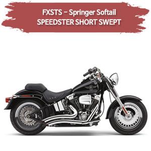95-96,00-06 SPEEDSTER SHORT SWEPT 할리 코브라 소프테일 스프링거 머플러 풀시스템
