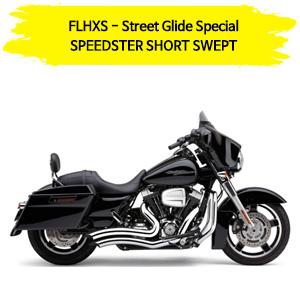 (14-16) SPEEDSTER SHORT SWEPT 풀시스템 할리 머플러 코브라 베거스 스트리트 글라이드 스페셜