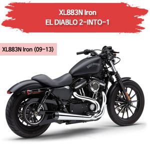 (09-13) EL DIABLO 2-INTO-1 풀시스템 할리 머플러 코브라 스포스터 XL883N 아이언