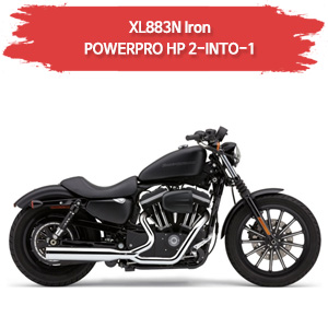 (09-13) XL883N 아이언 POWER PRO HP 2-INTO-1 풀시스템 할리 머플러 코브라 스포스터