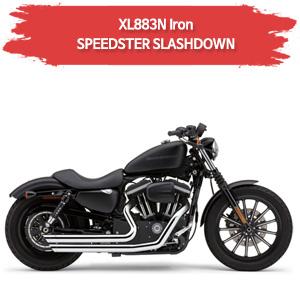 (09-13) 코브라 아이언 XL883N 스피드스터 SLASHDOWN 풀시스템 할리 스포스터 머플러