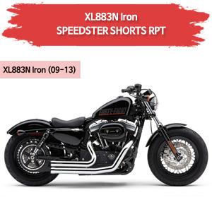 2009-2013 풀시스템 SPEEDSTER SHORTS RPT 할리 머플러 코브라 스포스터 XL883N 아이언