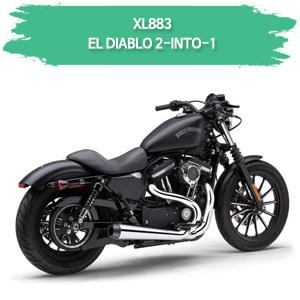(04-08) 2-INTO-1 풀시스템 EL DIABLO 할리 머플러 코브라 스포스터 XL883