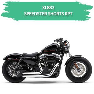 (07-08) RPT 풀시스템 할리 머플러 SPEEDSTER SHORTS 코브라 스포스터 XL883