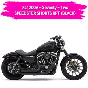 (14-16) 블랙색상 슬립온 스피드스터 SHORTS RPT 풀시스템 할리 머플러 코브라 스포스터 XL1200V 세븐티투