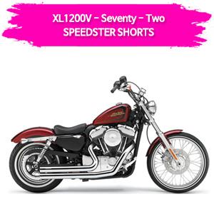(12-13) 스포스터 XL1200V 세븐티투 SPEEDSTER SHORTS 풀시스템 슬립온 할리 머플러 코브라