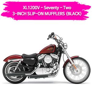 (12-13) 블랙컬러 3-INCH 슬립온 할리 스포스터 XL1200V 세븐티투 머플러 코브라