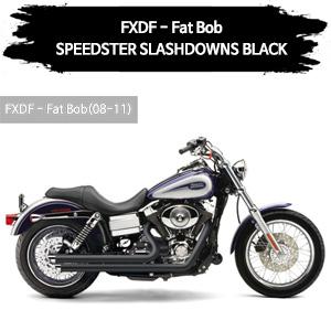(08-11) 할리 머플러 코브라 다이나 팻 밥 SPEEDSTER SLASHDOWNS BLACK 풀시스템