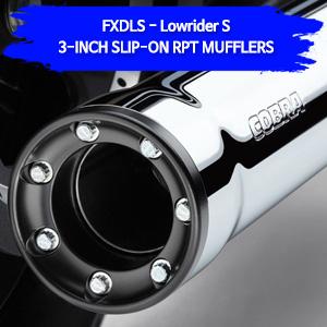 (16-17) 로우라이더S 3인치 RPT 슬립온 할리 머플러 코브라 다이나
