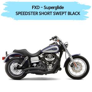 (06-10) 블랙 색상 할리 머플러 SPEEDSTER SHORT SWEPT 풀시스템 코브라 다이나 슈퍼 글라이드