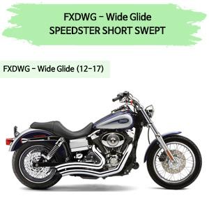 (12-17) 코브라 다이나 와이드 글라이드 SPEEDSTER SHORT SWEPT 풀시스템 할리 머플러
