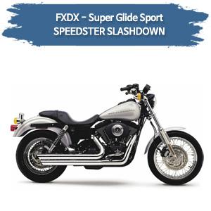 (2000-2005) SPEEDSTER SLASHDOWN 풀시스템 할리 머플러 코브라 다이나 슈퍼 글라이드 스포츠