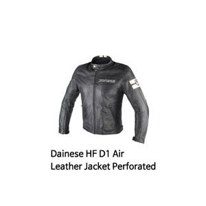 다이네즈 자켓, 가죽 자켓 Dainese HF D1 Air Leather Jacket Perforated (Black/White)