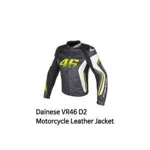 다이네즈 자켓, 가죽 자켓 Dainese VR46 D2 Motorcycle Leather Jacket