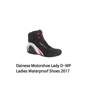 다이네즈 부츠 Dainese Motorshoe Lady D-WP Ladies Waterproof Shoes 2017 (Black/White/Fuchsia) - 여성용