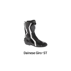다이네즈 부츠 Dainese Giro-ST (Black/White)