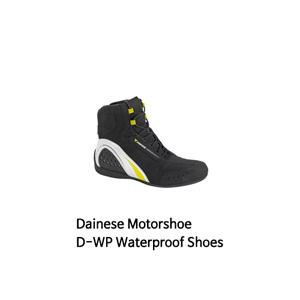 다이네즈 부츠 Dainese Motorshoe D-WP Waterproof Shoes (Black/Yellow)
