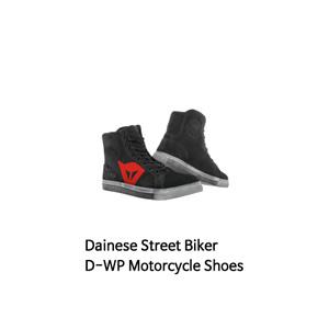 다이네즈 부츠 Dainese Street Biker D-WP (Black/Red)
