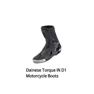 다이네즈 부츠 Dainese Torque IN D1 Motorcycle Boots