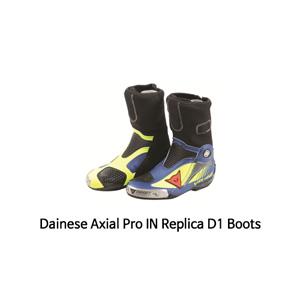 다이네즈 부츠 Dainese Axial Pro IN Replica D1