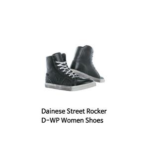 다이네즈 부츠 Dainese Street Rocker D-WP Women Shoes (Black) - 여성용
