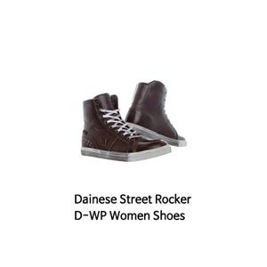다이네즈 부츠 Dainese Street Rocker D-WP Women Shoes (Brown) - 여성용
