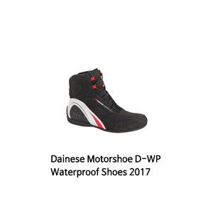 다이네즈 부츠 Dainese Motorshoe D-WP Waterproof Shoes 2017 (Black/Red)