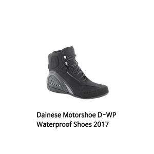 다이네즈 부츠 Dainese Motorshoe D-WP Waterproof Shoes 2017 (Black/Gray)