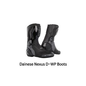 다이네즈 부츠 Dainese Nexus D-WP Boots