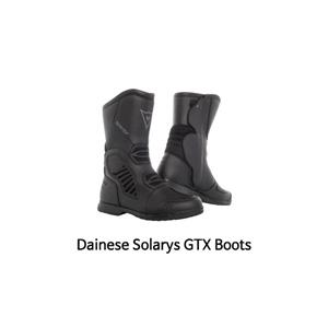 다이네즈 부츠 Dainese Solarys GTX Boots