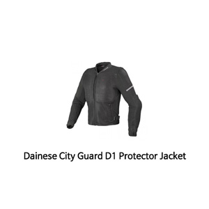다이네즈 보호대 Dainese City Guard D1 Protector Jacket
