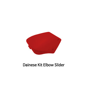 다이네즈 보호대 Dainese Kit Elbow Slider (Red)