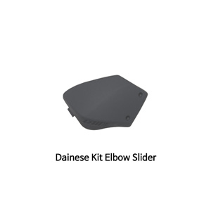 다이네즈 보호대 Dainese Kit Elbow Slider (Gray)