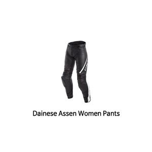다이네즈 바지, 가죽 바지 Dainese Assen Women Pants (Black/White)