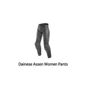 다이네즈 바지, 가죽 바지 Dainese Assen Women Pants (Black/Anthracite)