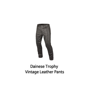 다이네즈 바지, 가죽 바지 Dainese Trophy Vintage Leather Pants