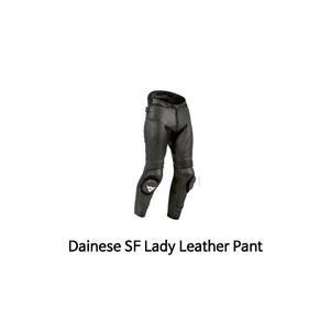 다이네즈 바지, 가죽 바지 Dainese SF Lady Leather Pant - 여성용