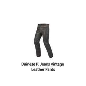 다이네즈 바지, 가죽 바지 Dainese P. Jeans Vintage Leather Pants