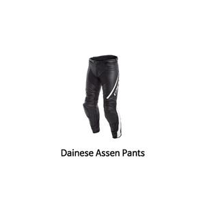 다이네즈 바지, 가죽 바지 Dainese Assen Pants (Black/White)