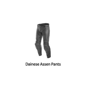 다이네즈 바지, 가죽 바지 Dainese Assen Pants (Black/Anthracite)