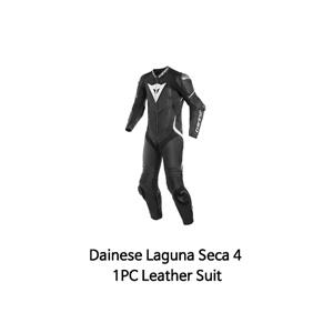 다이네즈 슈트 원피스 Dainese Laguna Seca 4 1PC Leather Suit (Black)