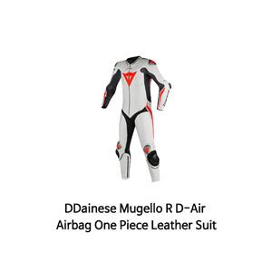 다이네즈 슈트 원피스 Dainese Mugello R D-Air Airbag One Piece Leather Suit (White/Black/Red)