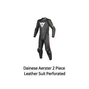 다이네즈 슈트 투피스 Dainese Aerster 2 Piece Leather Suit Perforated