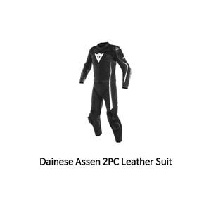 다이네즈 슈트 투피스 Dainese Assen 2PC Leather Suit (Black/White)