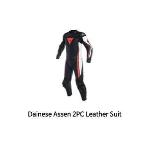 다이네즈 슈트 투피스 Dainese Assen 2PC Leather Suit (Black/White/Red)