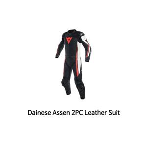다이네즈 슈트 투피스 Dainese Assen 2PC Leather Suit (White/Black/Red)