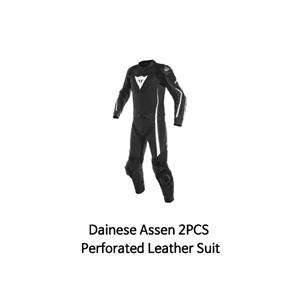 다이네즈 슈트 투피스 Dainese Assen 2PCS Perforated Leather Suit (Black/White)