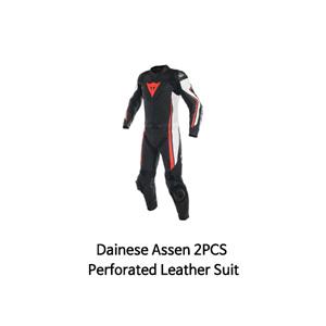 다이네즈 슈트 투피스 Dainese Assen 2PCS Perforated Leather Suit (Black/Red)